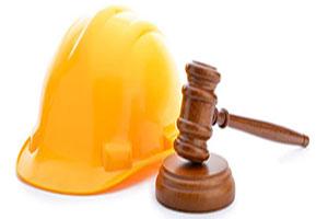 قرارداد کار و شرایط اساسی انعقاد آن